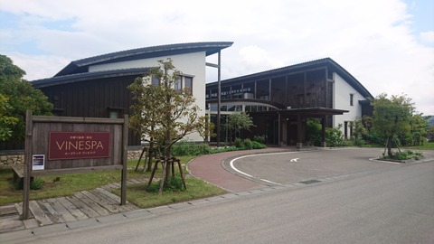 新潟市西蒲区『カーブドッチ』ヴィネスパ内のレストランで旬の食材を堪能してきました