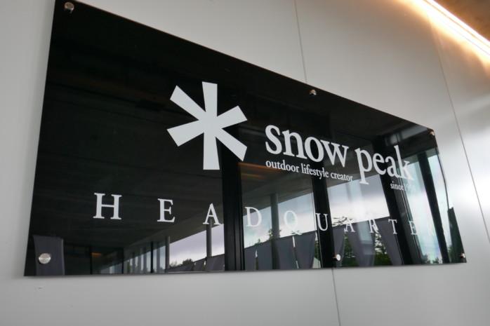 スノーピーク  雪峰祭 2018 春 Headquartersに行ってきました 後編