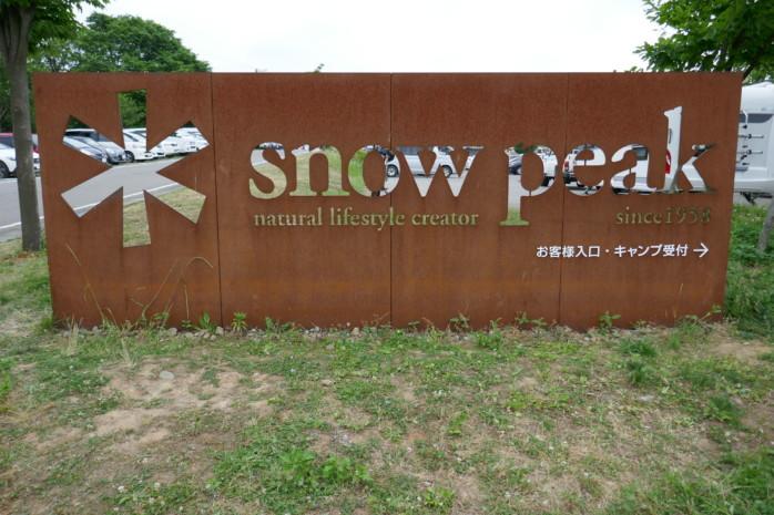 スノーピーク雪峰祭 2018 春 Headquartersに行ってきました 前編