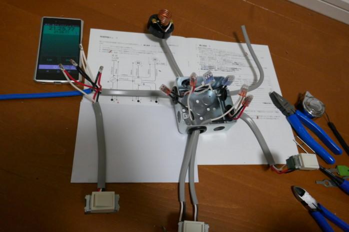 第二種電気工事士 技能工作物を平均20分で作れるようになった