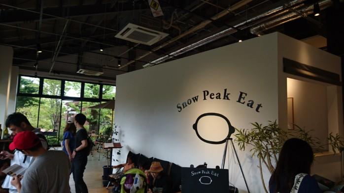 昭島モリパーク アウトドアヴィレッジ スノーピークEatで絶品ランチ