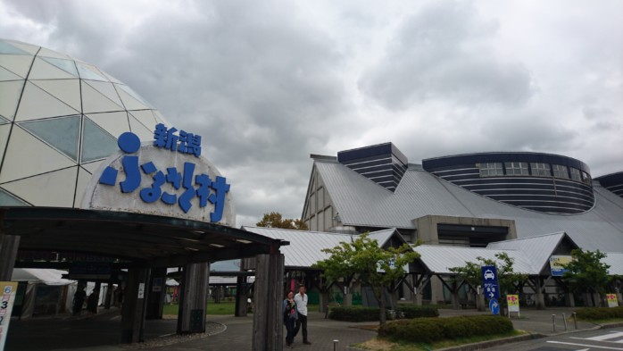 道の駅「新潟ふるさと村」へ行ってきた。魚と野菜の直売所が安くて新鮮