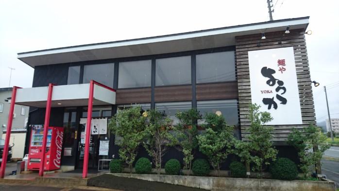 『麺や ようか』小千谷市の人気ラーメン店 標準と濃厚スープ、太麺細麺、バリエーション豊富なメニューは食券機前で迷う