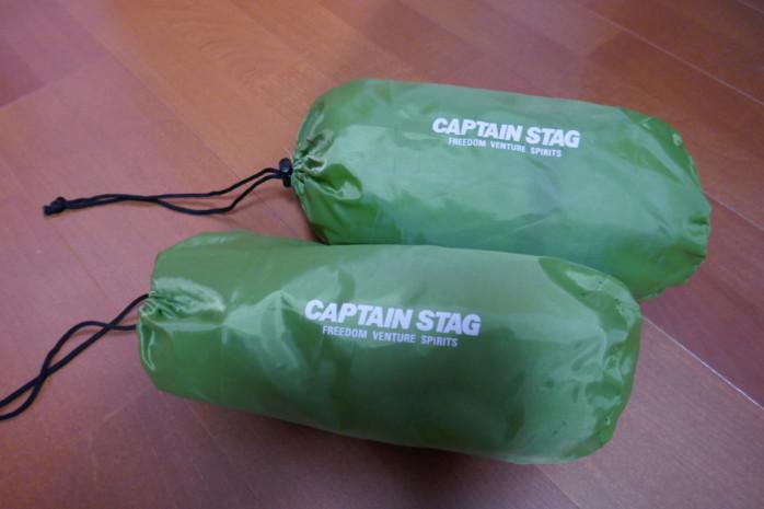 キャンプで使えるコンパクト収納の枕 キャプテンスタッグインフレーティングピロー おすすめキャンプピロー5選