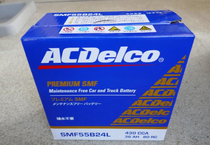 寒い時期は車のバッテリーが上がりやすいので注意!ジャンプスターター機能付きのモバイルバッテリーを常備したい