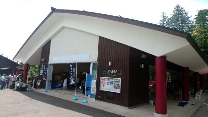 弥彦村ヤホールで開催。第4回改良メダカ展示会に行ってきた