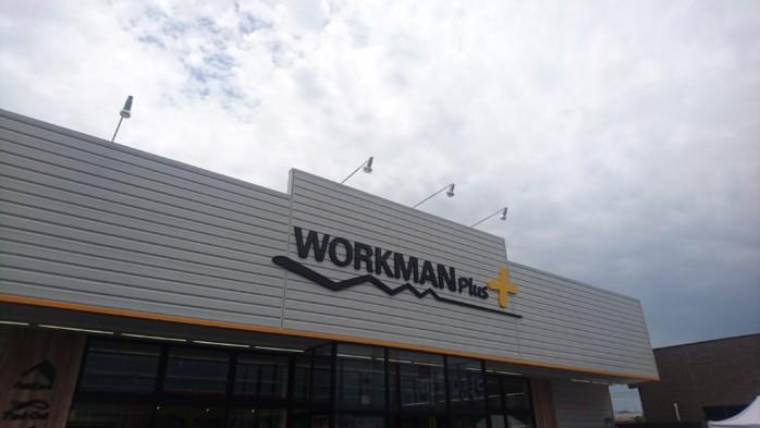 新潟県でワークマンプラス3店舗同時開店。大人気の綿アノラックパーカとスリッポンを購入した。