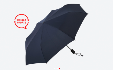 キャンプで使う傘はユニクロのコンパクトアンブレラで決まり