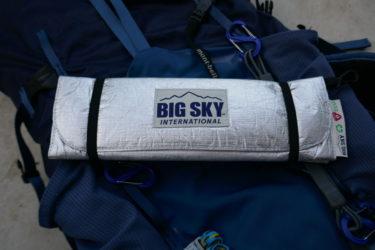 BIGSKYビッグスカイ インシュライトポーチ フードストッカーや保冷バッグとして小さな断熱バッグが便利