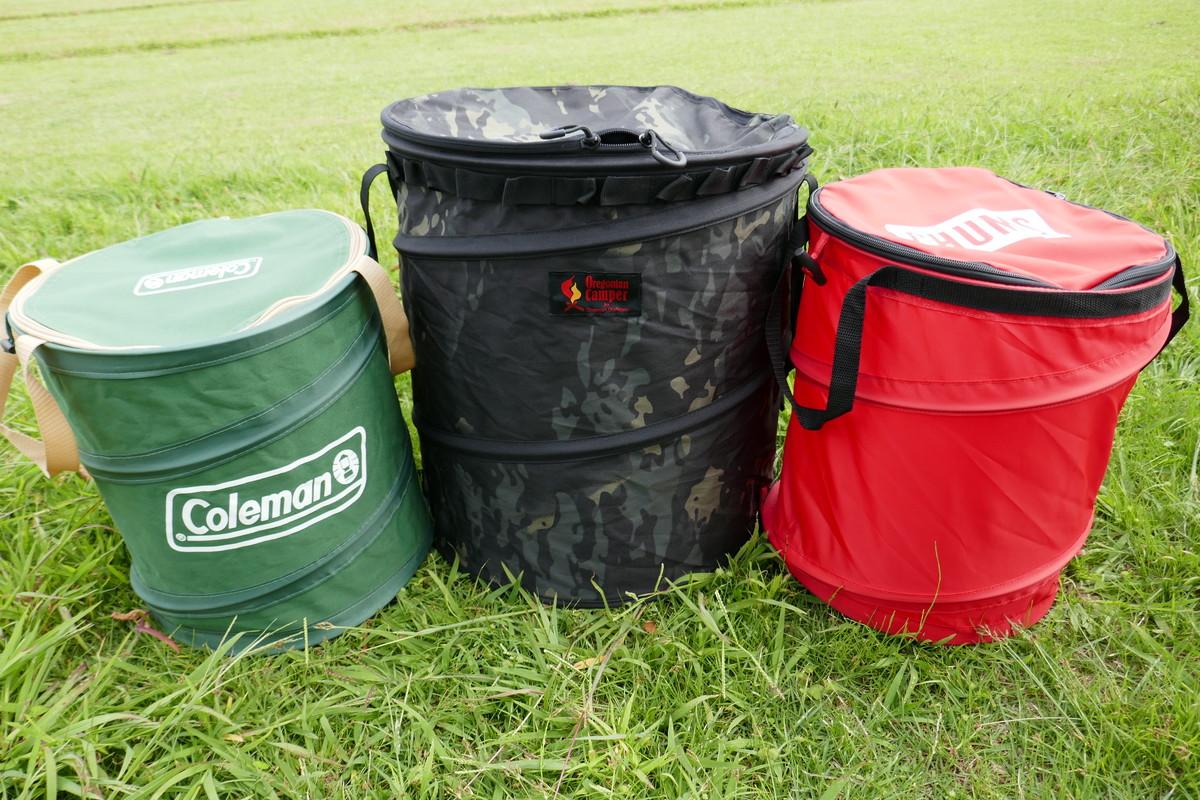 ポップアップするキャンプ用ゴミ箱。いろいろ使えてコンパクトになるので複数持ちもおすすめ。