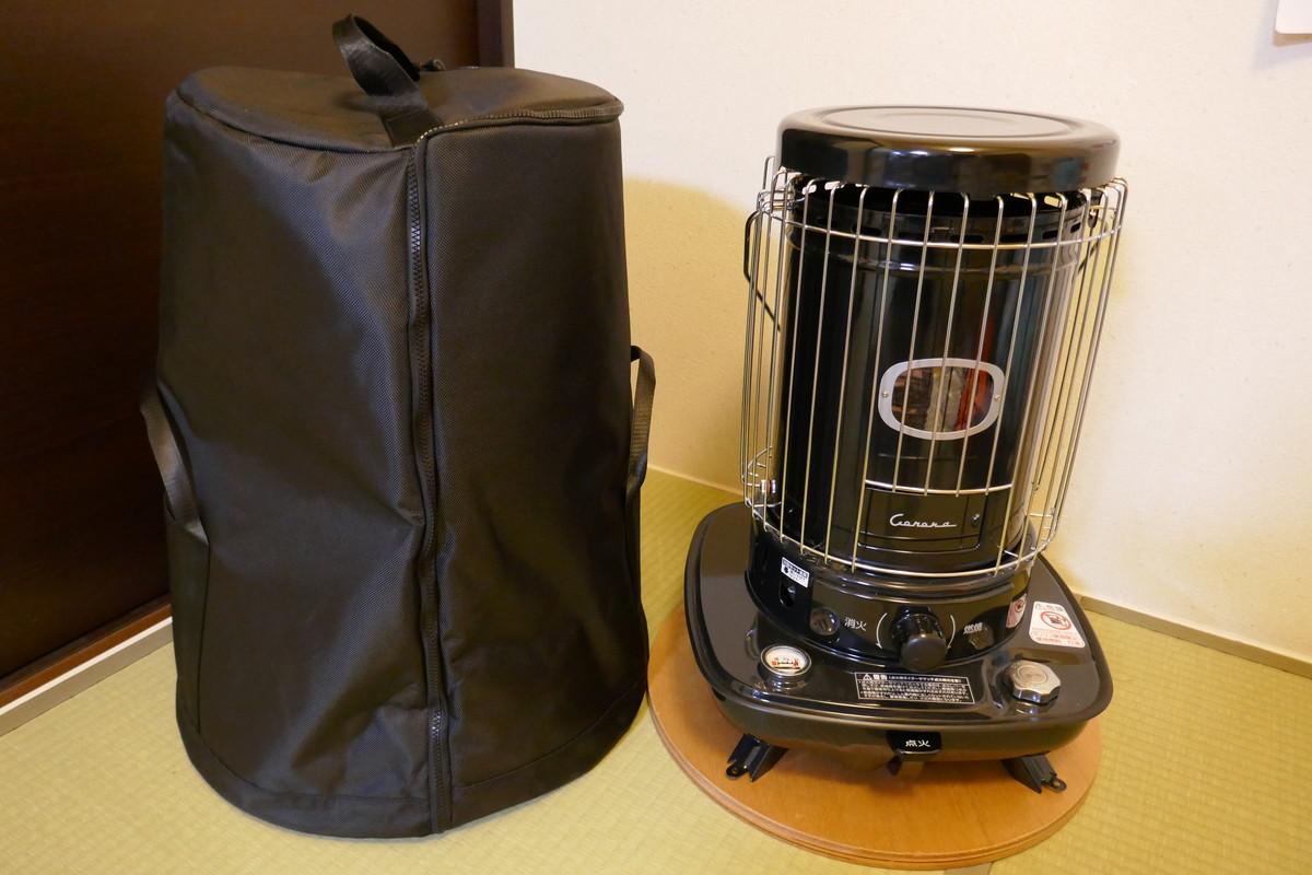 冬キャンプのCORONAストーブ用にカバーを買ってみた。 &NUT(アンドナット) OILSTOVE CARRYBAG オイルストーブキャリーバッグ