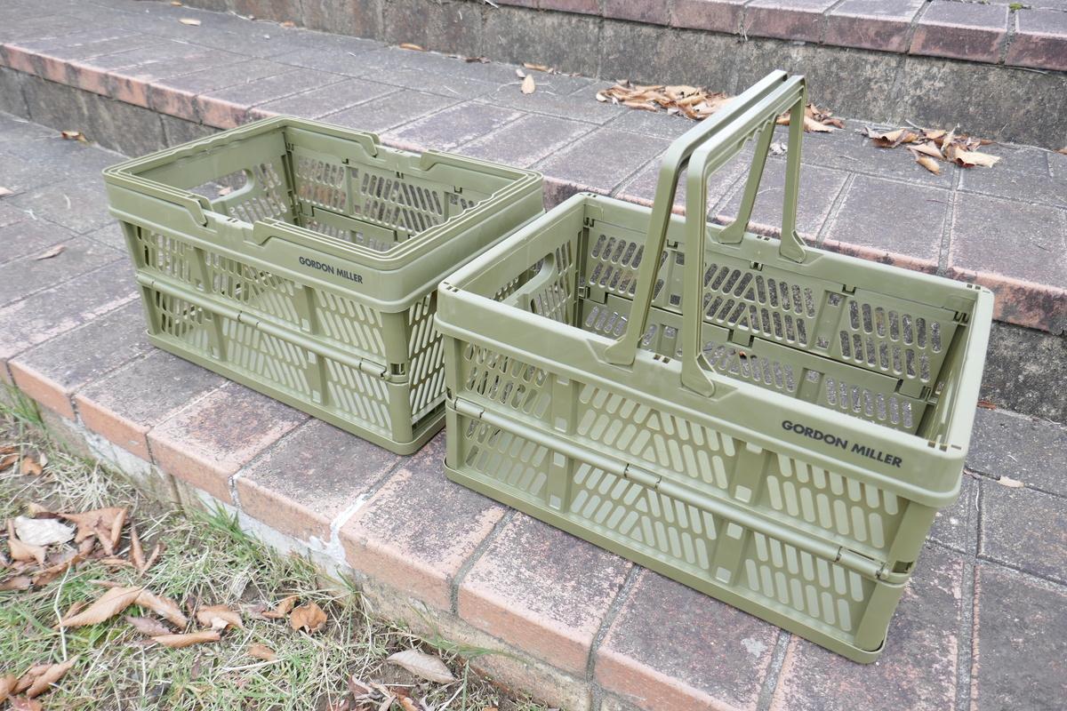 キャンプの洗い物運搬にGORDON MILLER(ゴードンミラー) の折りたためる取っ手付きコンテナが使いやすい。