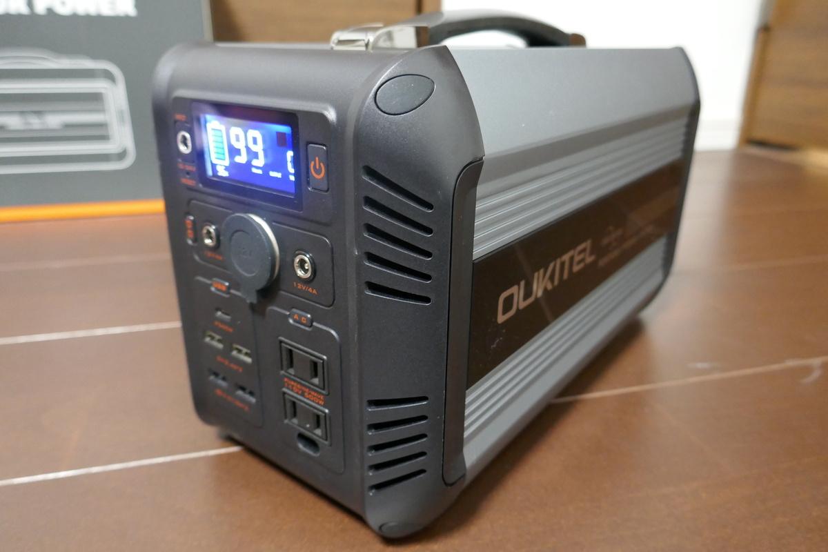 高機能614Whのポータブル電源『OUKITEL(オウキテル)CN505』をGet。気になる大容量ポータブル電源8選。