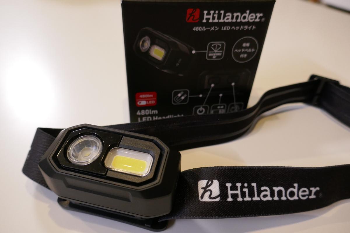 HilanderハイランダーのLEDヘッドライトのコスパが高い。とりあえずコレ買っとけば間違いないレベルの完成度。