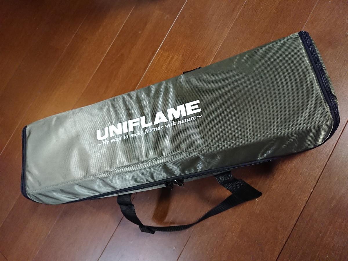 UNIFLAME(ユニフレーム) 焚き火ツールBOX メッシュタイプの焚火台も収納可能な大容量