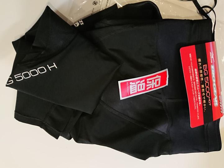 ミズノ BG5000H バイオギア 肌寒い時期に適したホットタイプのサポートタイツ